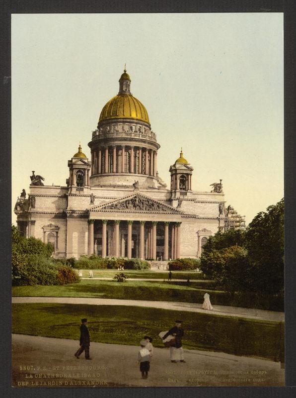Постер Санкт-Петербург - старые фотографии Исаакиевский собор (2)Санкт-Петербург - старые фотографии<br>Постер на холсте или бумаге. Любого нужного вам размера. В раме или без. Подвес в комплекте. Трехслойная надежная упаковка. Доставим в любую точку России. Вам осталось только повесить картину на стену!<br>