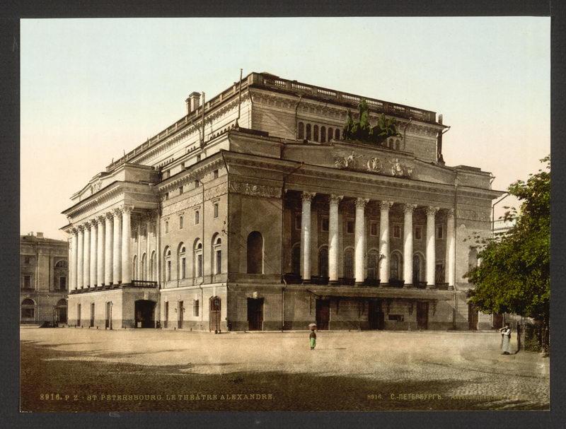 Александринский театр, 26x20 см, на бумагеСанкт-Петербург - старые фотографии<br>Постер на холсте или бумаге. Любого нужного вам размера. В раме или без. Подвес в комплекте. Трехслойная надежная упаковка. Доставим в любую точку России. Вам осталось только повесить картину на стену!<br>