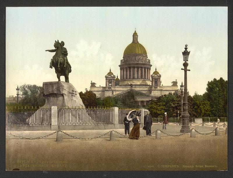 Постер Санкт-Петербург - старые фотографии Площадь Петра ВеликогоСанкт-Петербург - старые фотографии<br>Постер на холсте или бумаге. Любого нужного вам размера. В раме или без. Подвес в комплекте. Трехслойная надежная упаковка. Доставим в любую точку России. Вам осталось только повесить картину на стену!<br>