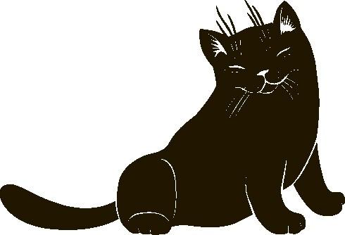 Наклейка «Сытый кот»Детские<br><br>