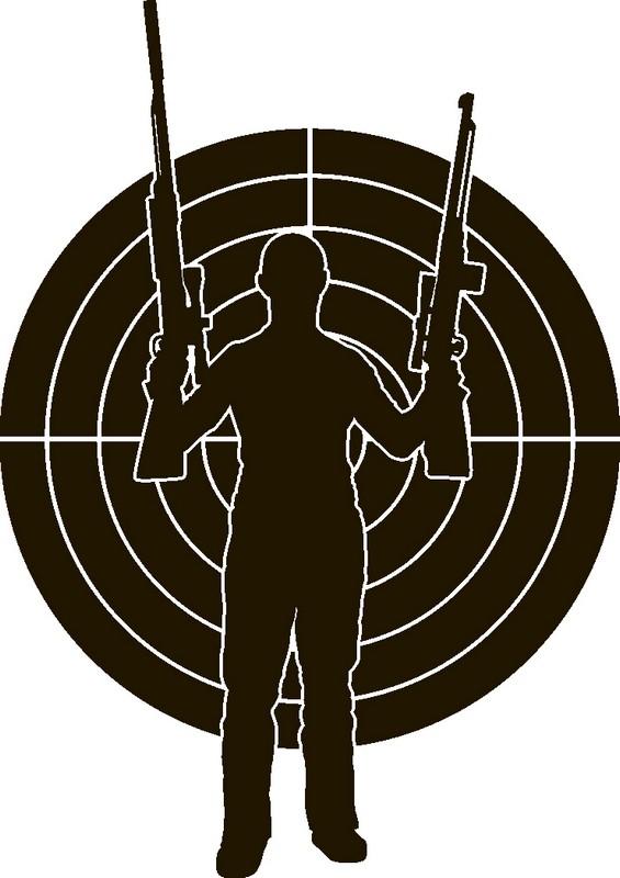 Наклейка «Стрелок»Люди<br><br>