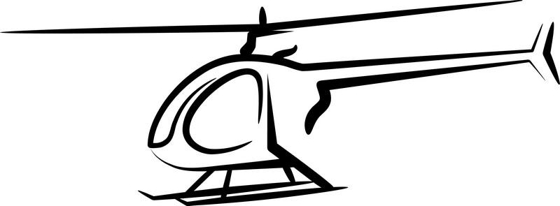 Наклейка «Эксиз вертолёта»Транспорт<br><br>