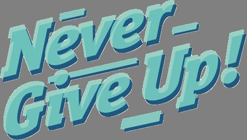 Наклейка «Никогда не сдавайся»