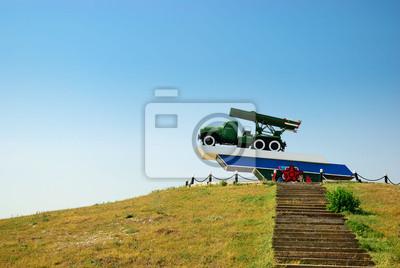 """Постер Праздники """"Постер 64154698"""", 30x20 см, на бумаге от Artwall"""