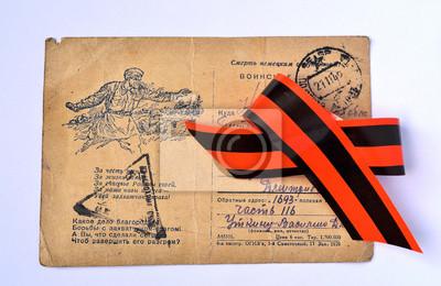 """Постер Праздники """"Постер 65557577"""", 31x20 см, на бумаге от Artwall"""