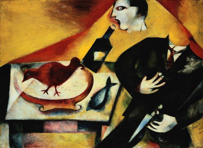 "Художники, картина ""Пьяница"", 27x20 см, на бумаге от Artwall"