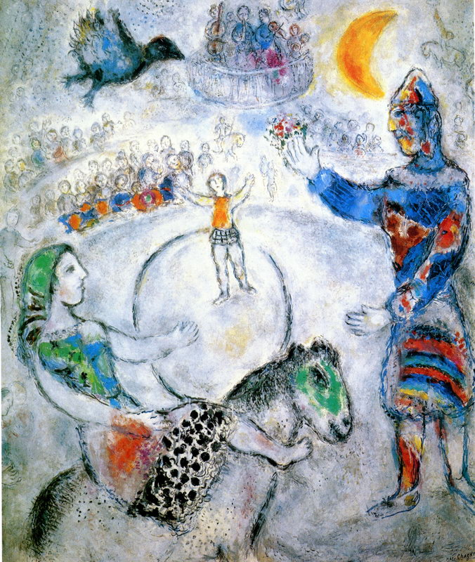 """Художники, картина """"Большой серый цирк"""", 20x24 см, на бумаге от Artwall"""