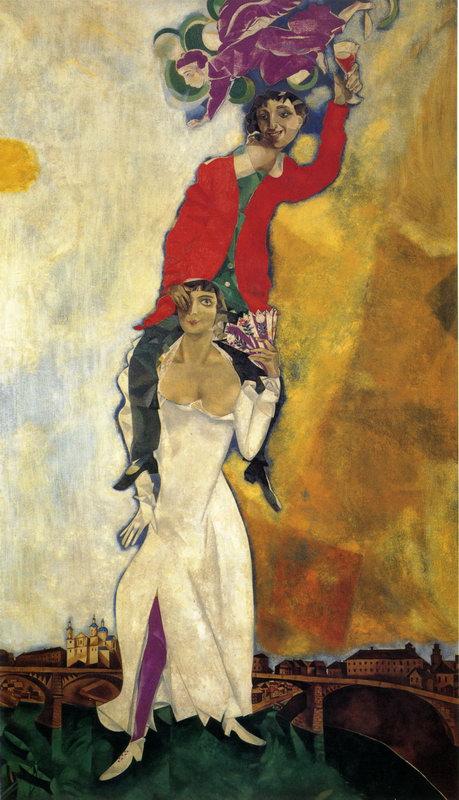 """Художники, картина """"Двойной портрет с бокалом"""", 20x35 см, на бумаге от Artwall"""