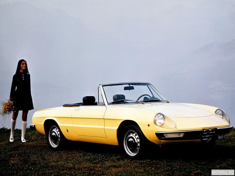"""Постер """"Alfa Romeo 2600 Sprint (106) '1962-66 дизайн Bertone"""", 27x20 см, на бумаге от Artwall"""