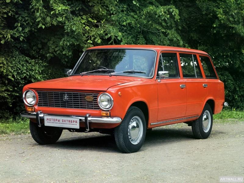 "Постер ""Lada 1200 Combi (21022) '1976-84"", 27x20 см, на бумаге от Artwall"