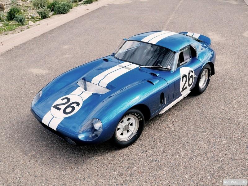 "Постер ""Shelby Cobra Daytona Coupe '1964-65"", 27x20 см, на бумаге от Artwall"