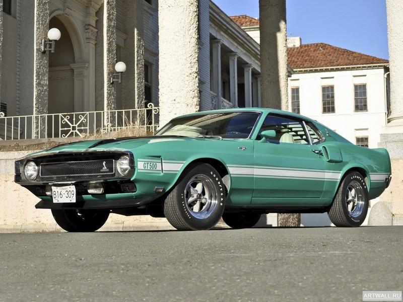 "Постер ""Shelby GT500 '1969-70"", 27x20 см, на бумаге от Artwall"