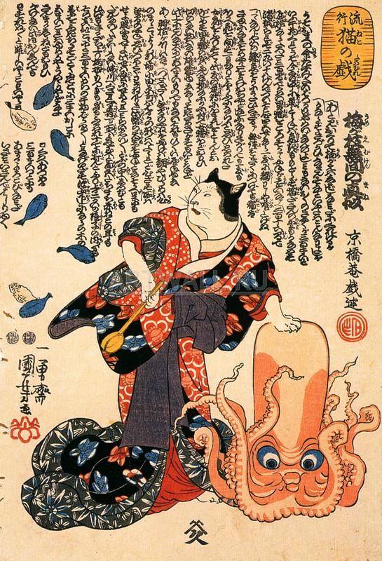 """Японская гравюра Японские гравюры, """"Кошка, одетая как женщина, нажимающая на голову осьминога"""", 20x29 см, на бумаге от Artwall"""