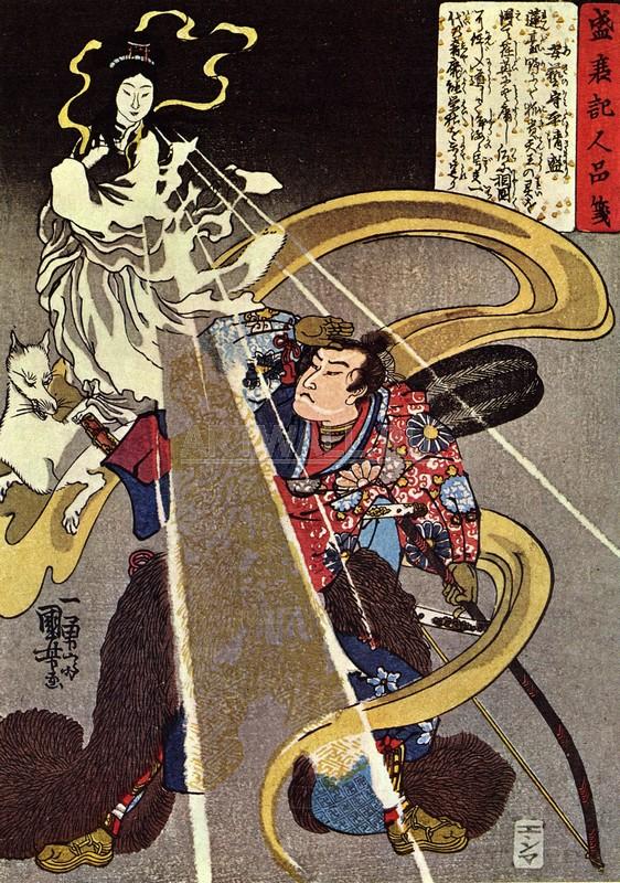 """Японская гравюра Японские гравюры, """"Человек сталкивается с появлением богини лисы"""", 20x28 см, на бумаге от Artwall"""