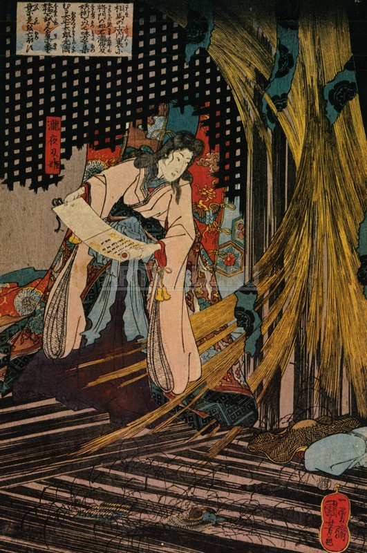 """Японская гравюра Японские гравюры, """"Человек"""", 20x30 см, на бумаге от Artwall"""