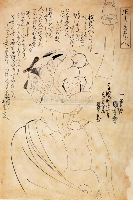 """Японская гравюра Японские гравюры, """"Человек как человек каким должен быть"""", 20x30 см, на бумаге от Artwall"""