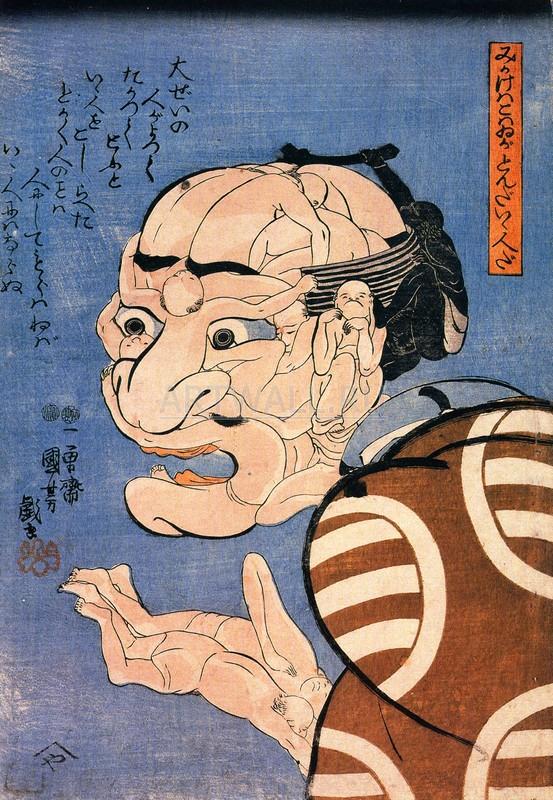 """Японская гравюра Японские гравюры, """"Гравюра 28174"""", 20x29 см, на бумаге от Artwall"""