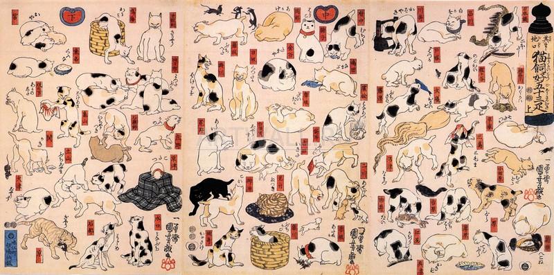 """Японская гравюра Японские гравюры, """"Гравюра 28183"""", 40x20 см, на бумаге от Artwall"""