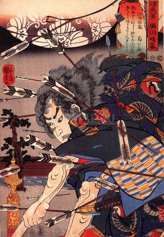 """Японская гравюра Японские гравюры, """"Очистка воды в Хорикава"""", 20x29 см, на бумаге от Artwall"""