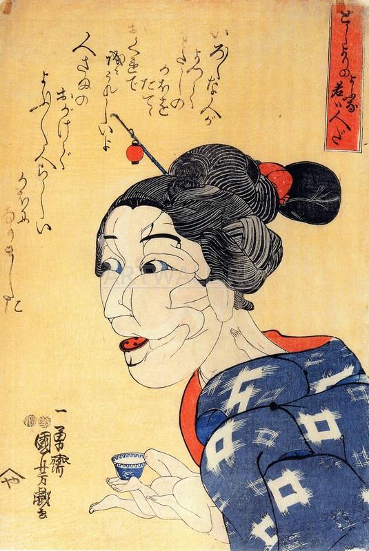 """Японская гравюра Японские гравюры, """"Гравюра 28187"""", 20x30 см, на бумаге от Artwall"""