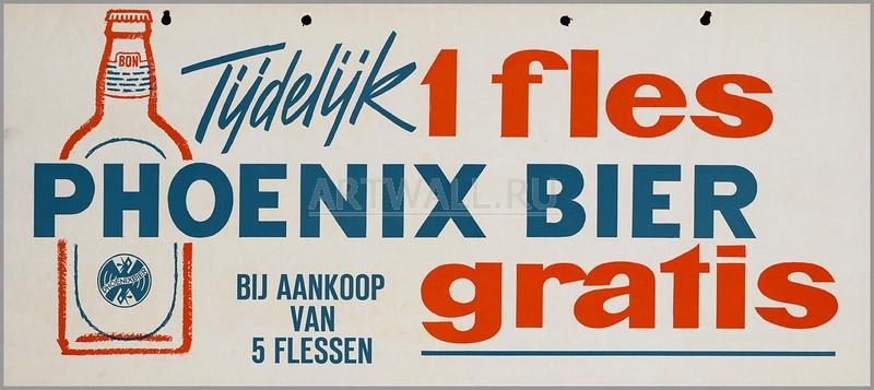 "Постер Еда и напитки ""Постер 28654"", 45x20 см, на бумаге от Artwall"