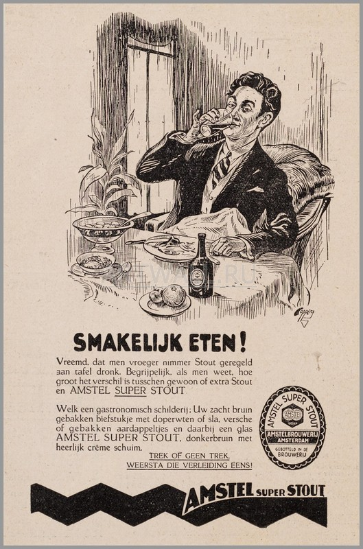 "Постер Еда и напитки ""Постер 28657"", 20x30 см, на бумаге от Artwall"