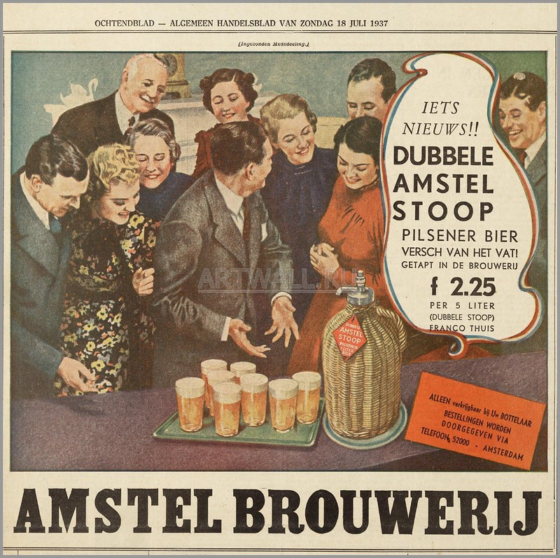 "Постер Еда и напитки ""Постер 28658"", 20x20 см, на бумаге от Artwall"