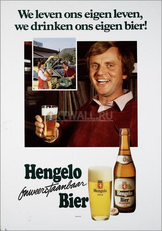 "Постер Еда и напитки ""Постер 28660"", 20x29 см, на бумаге от Artwall"