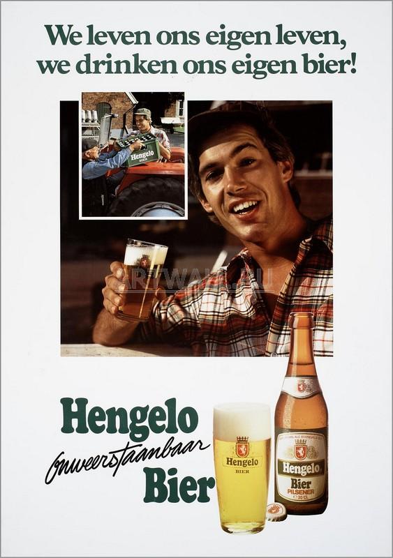 "Постер Еда и напитки ""Постер 28662"", 20x28 см, на бумаге от Artwall"