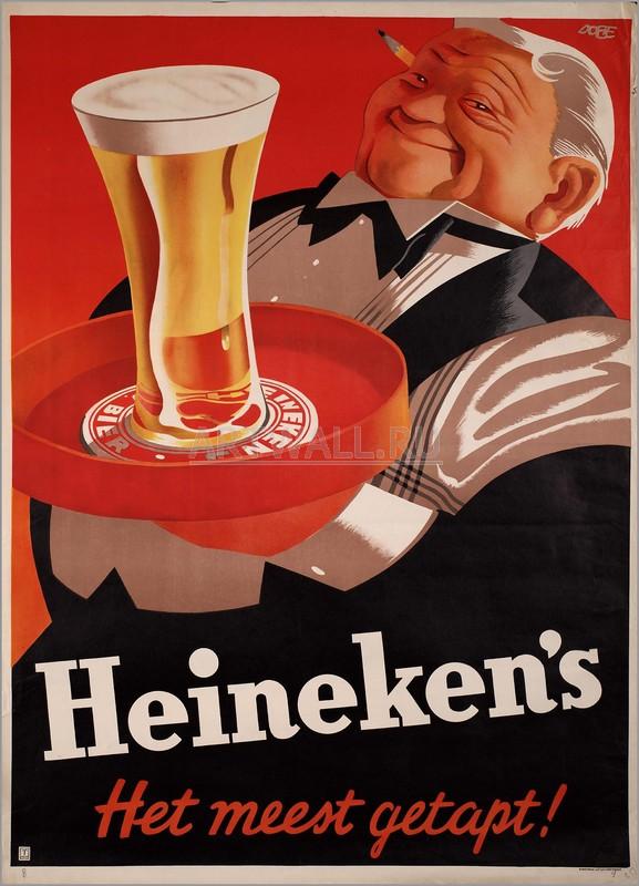 "Постер Еда и напитки ""Постер 28664"", 20x28 см, на бумаге от Artwall"