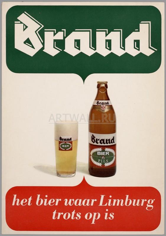 "Постер Еда и напитки ""Постер 28665"", 20x28 см, на бумаге от Artwall"