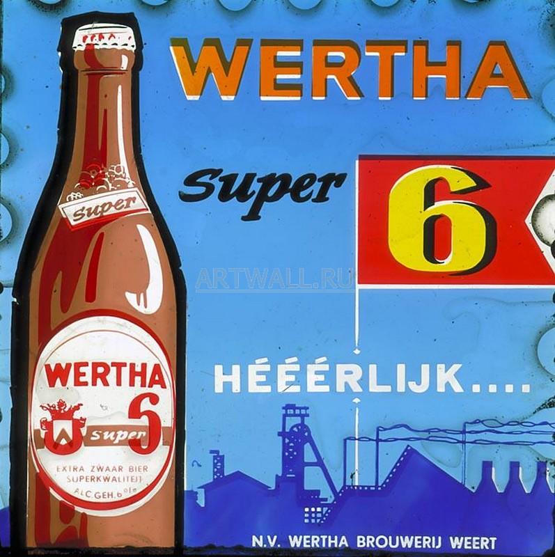 "Постер Еда и напитки ""Постер 28670"", 20x20 см, на бумаге от Artwall"