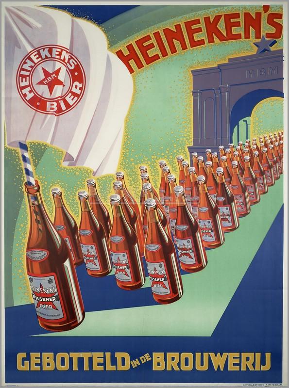 "Постер Еда и напитки ""Постер 28671"", 20x27 см, на бумаге от Artwall"
