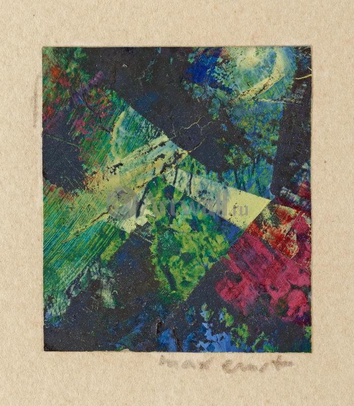 """Художники, картина """"Композиция"""", 20x23 см, на бумаге от Artwall"""