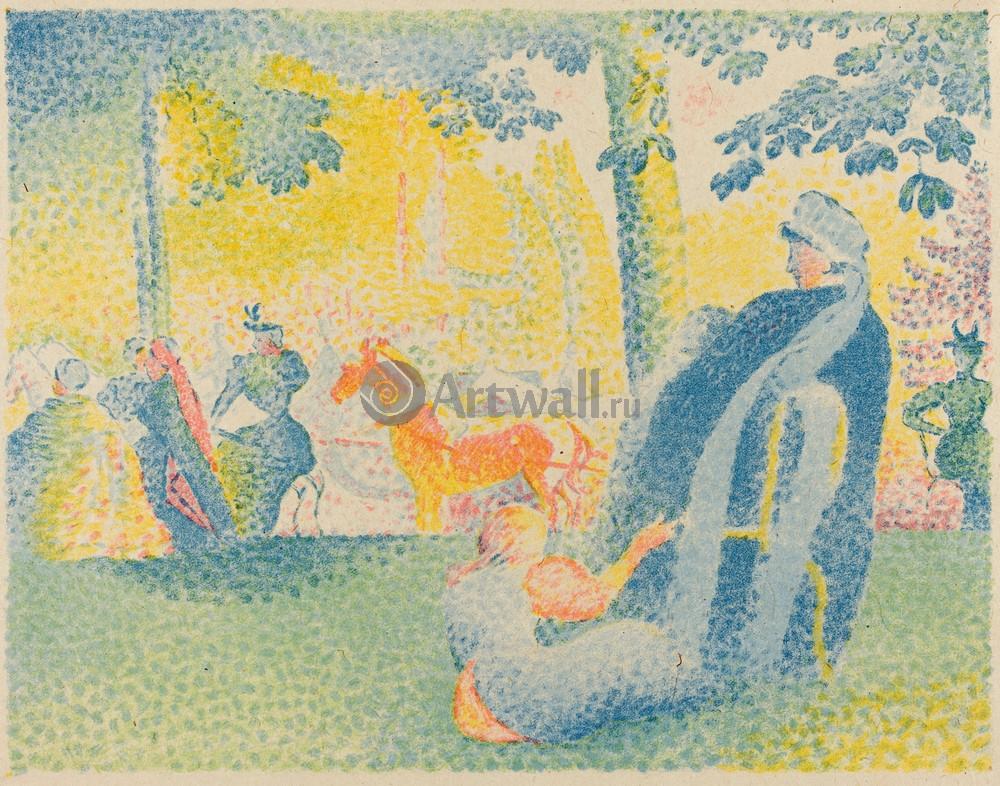 "Художники, картина ""В парке"", 25x20 см, на бумаге от Artwall"