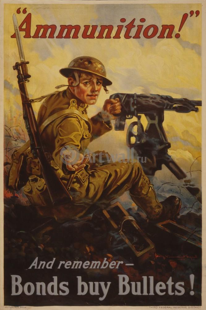 "Плакат Плакат 20 века ""Боеприпасы!"", 20x30 см, на бумаге от Artwall"