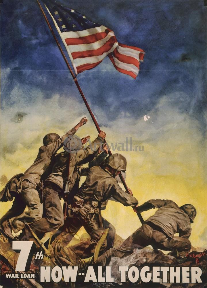 """Плакат Плакат 20 века """"7-й военный заем, сейчас ... Все вместе"""", 20x28 см, на бумаге от Artwall"""