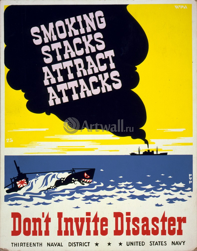 """Плакат Плакат 20 века """"Атаки, Не накликать беду"""", 20x25 см, на бумаге от Artwall"""