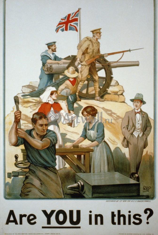 """Плакат Плакат 20 века """"Вы в это Первая мировая война"""", 20x30 см, на бумаге от Artwall"""