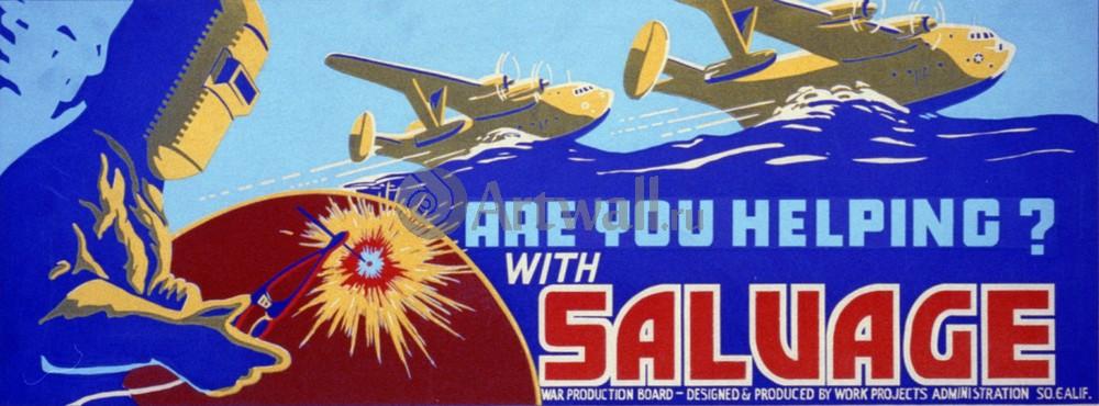 """Плакат Плакат 20 века """"Вы помогаете Старинные Войны"""", 54x20 см, на бумаге от Artwall"""