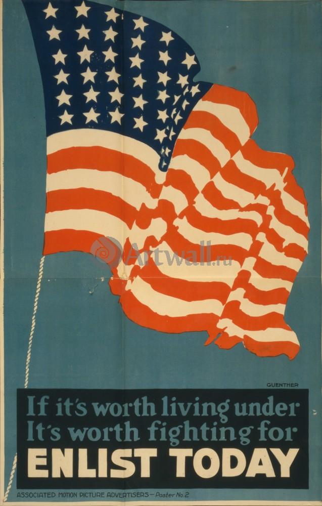 """Плакат Плакат 20 века """"Если оно того стоит, за это стоит бороться"""", 20x31 см, на бумаге от Artwall"""