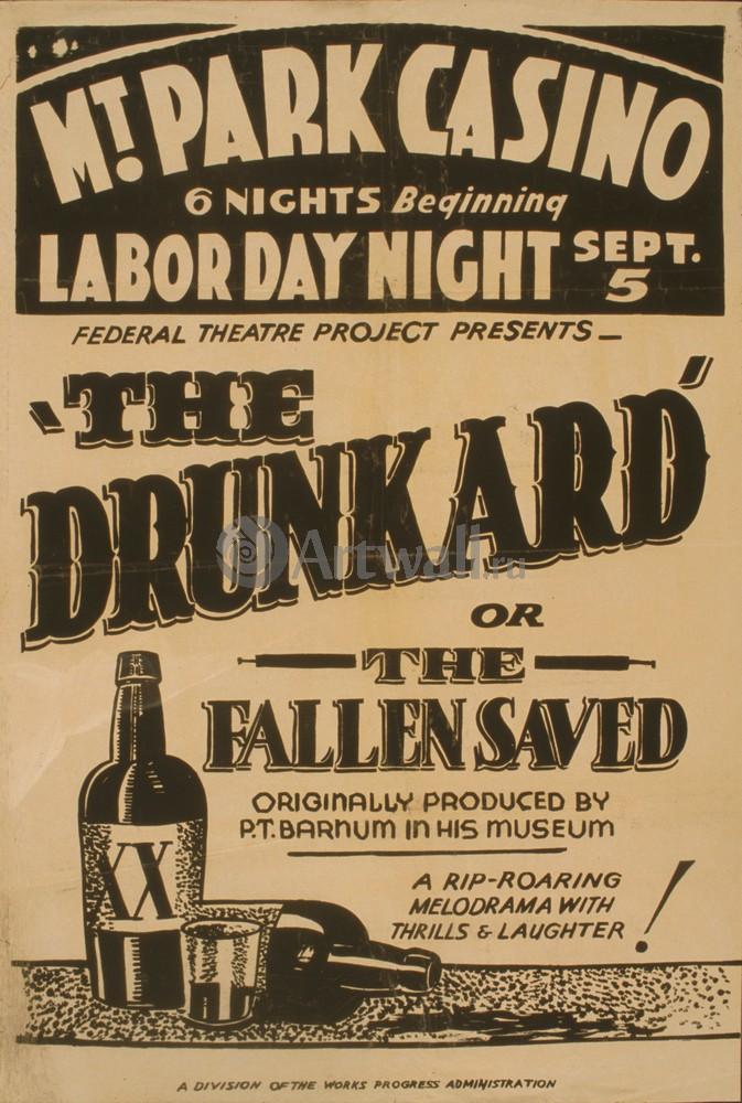 "Плакат Плакат 20 века ""Park Casino"", 20x30 см, на бумаге от Artwall"