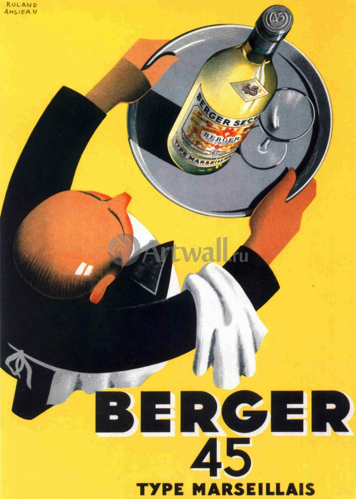 "Плакат Плакат 20 века ""Бергер 45, Тип марсельцев"", 20x28 см, на бумаге от Artwall"