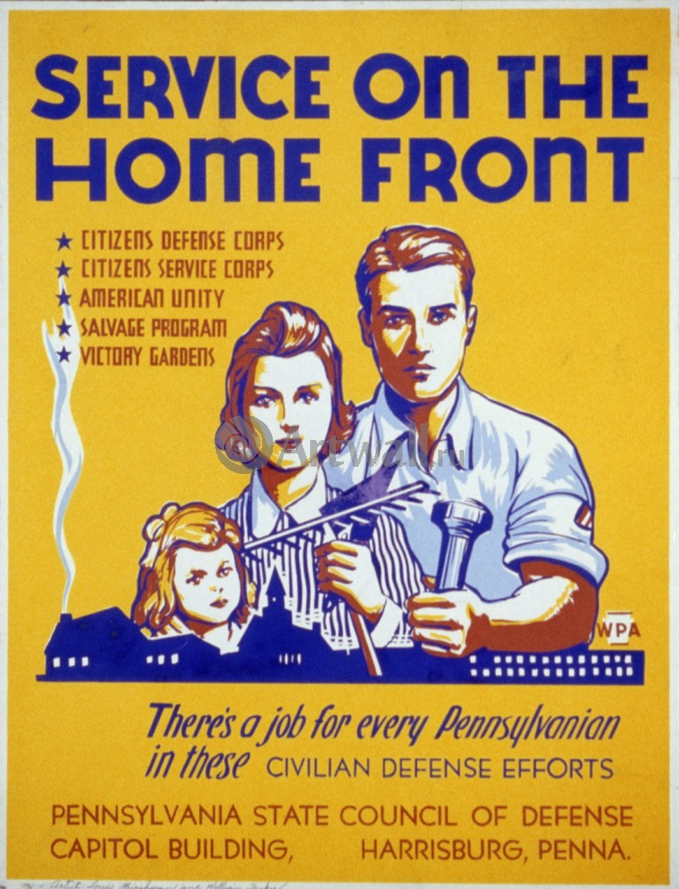 the american home front during world