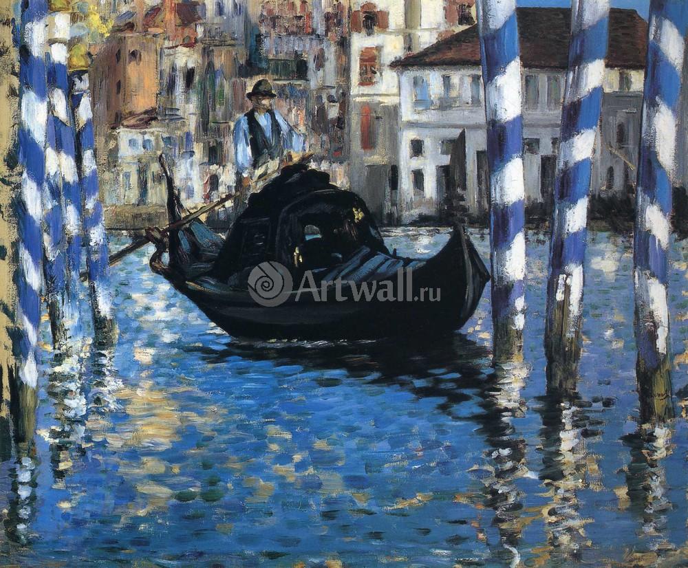 """Художники, картина """"Гранд канал в Венеции"""", 24x20 см, на бумаге от Artwall"""