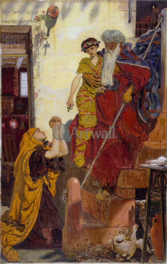"Искусство, картина ""Браун Форд Мэдокс, Илия и вдовий сын"", 20x31 см, на бумаге от Artwall"