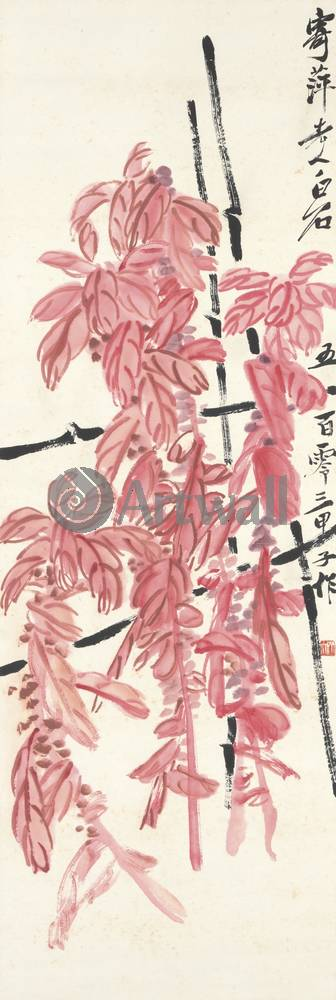 """Японская гравюра Японские гравюры, """"Амарант, Красные листья"""", 20x60 см, на бумаге от Artwall"""