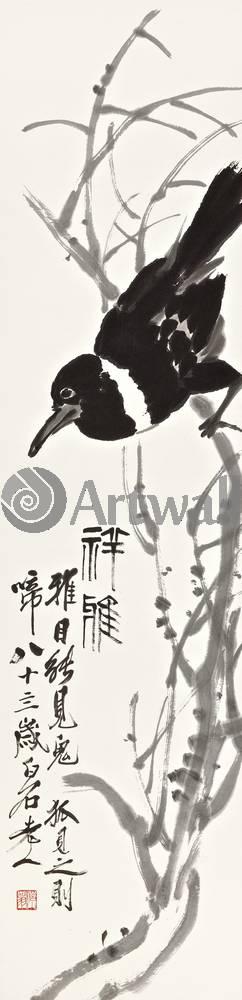 """Японская гравюра Японские гравюры, """"Ворон"""", 20x83 см, на бумаге от Artwall"""