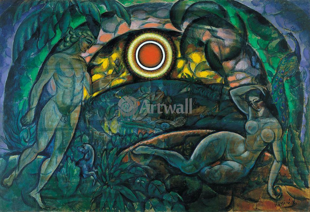 """Художники, картина """"Адам и Ева"""", 29x20 см, на бумаге от Artwall"""