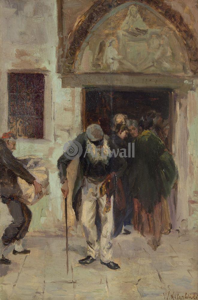"""Художники, картина """"Старик с тростью"""", 20x30 см, на бумаге от Artwall"""